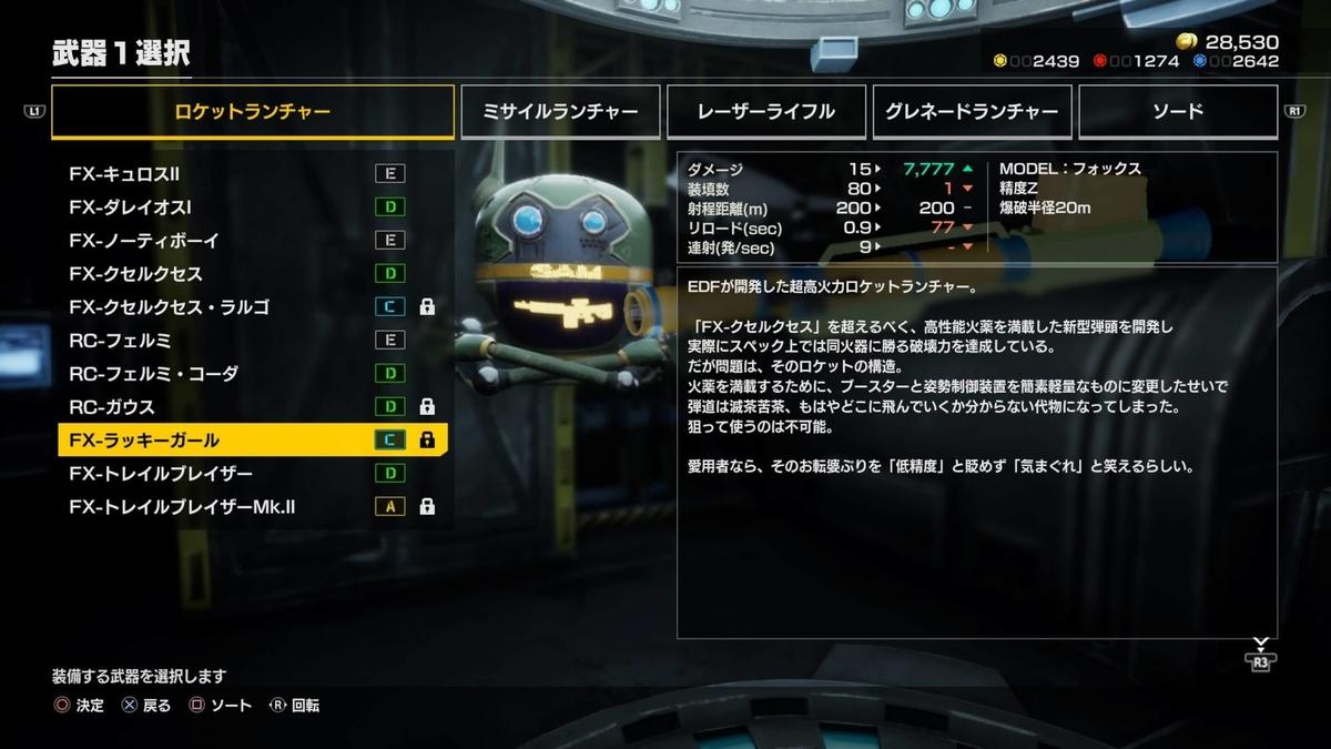 f:id:daikai6:20190430220907j:plain
