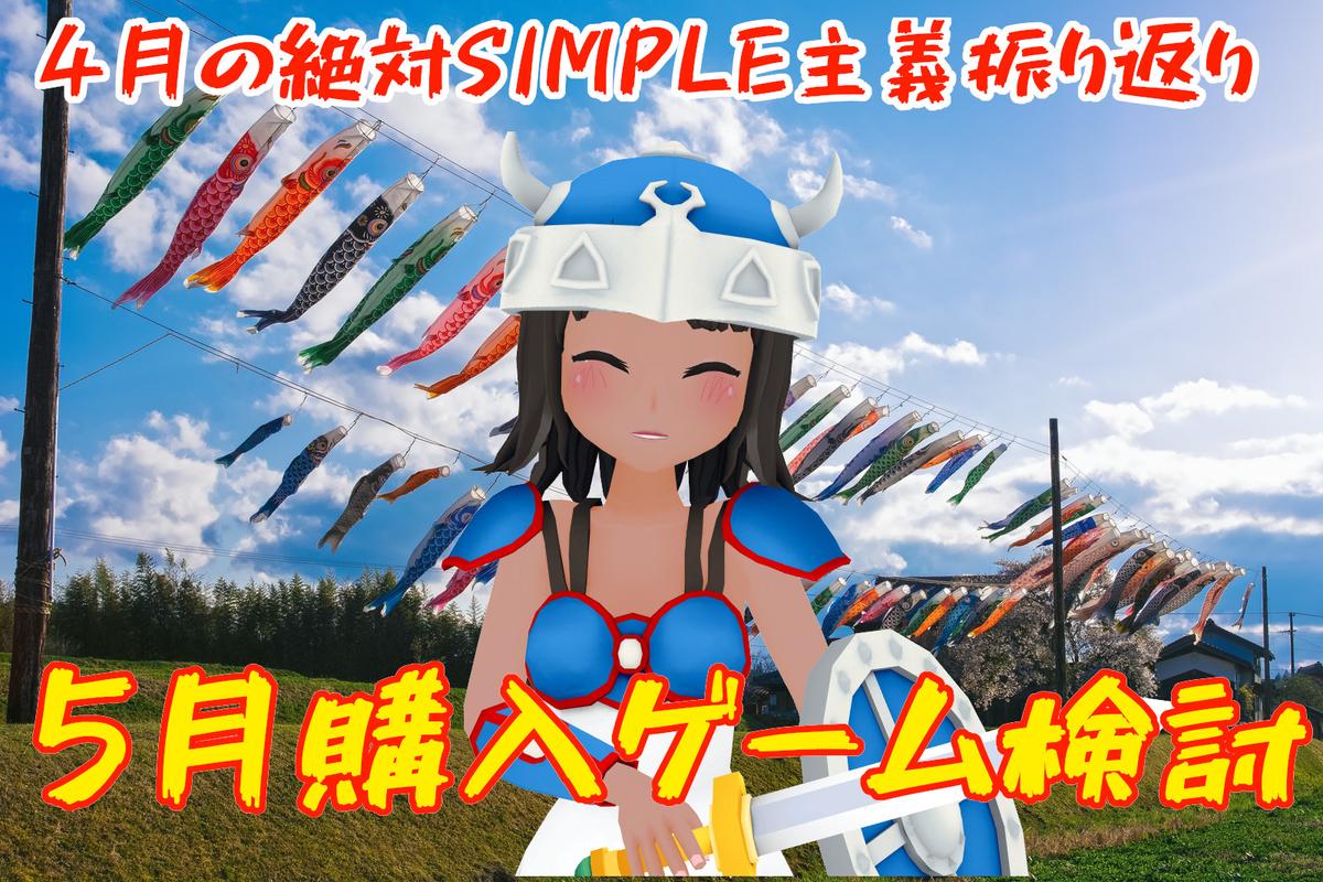 f:id:daikai6:20190430232522j:plain