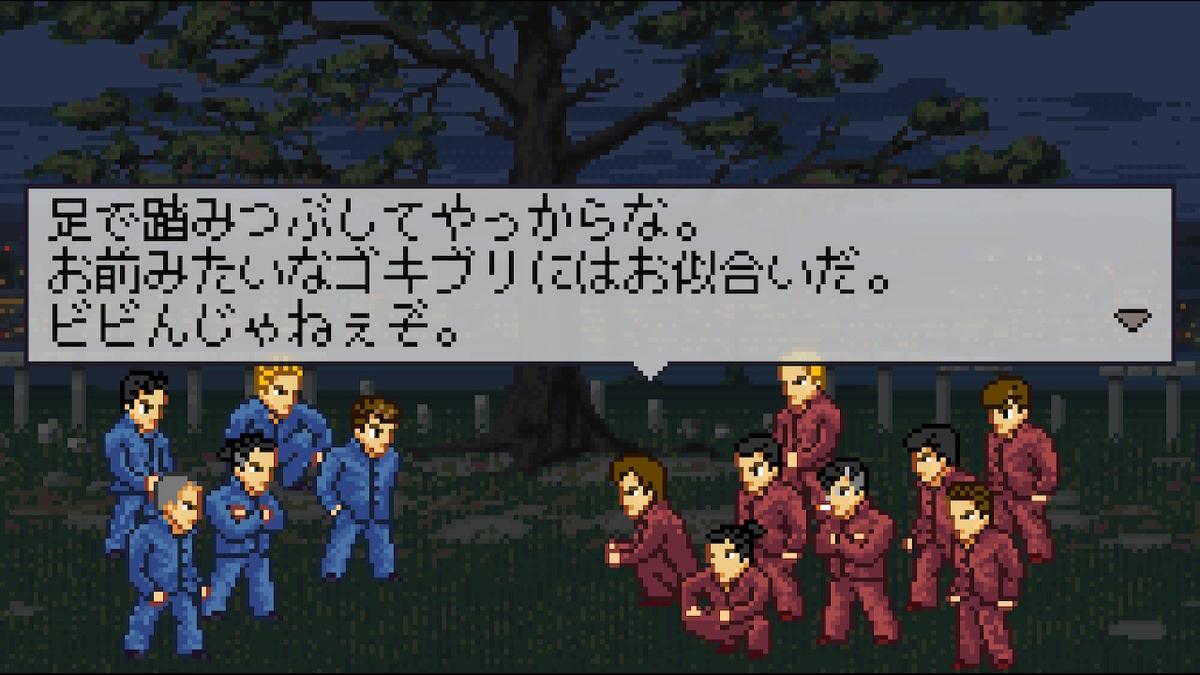 f:id:daikai6:20190504103911j:plain