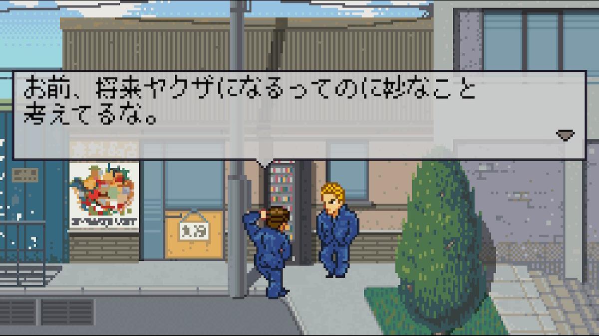 f:id:daikai6:20190504110950j:plain