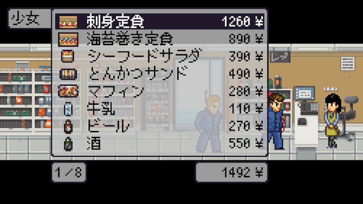f:id:daikai6:20190504115109j:plain