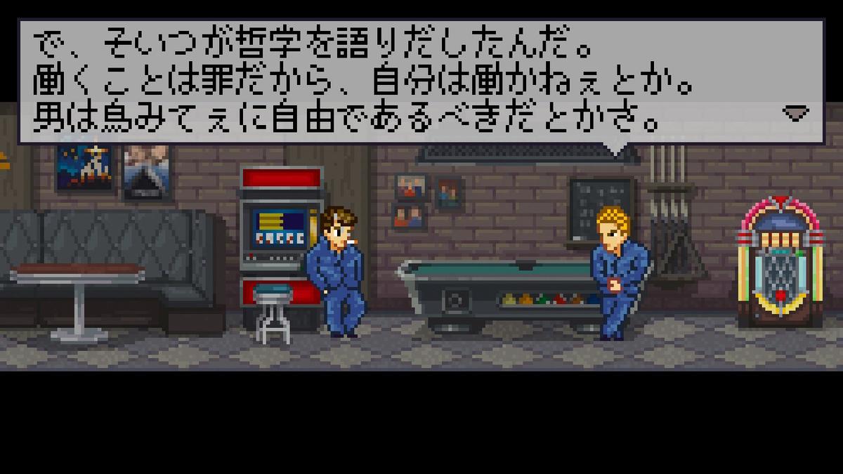 f:id:daikai6:20190504123227j:plain