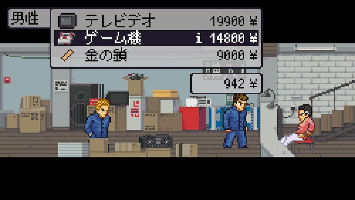 f:id:daikai6:20190504130608j:plain