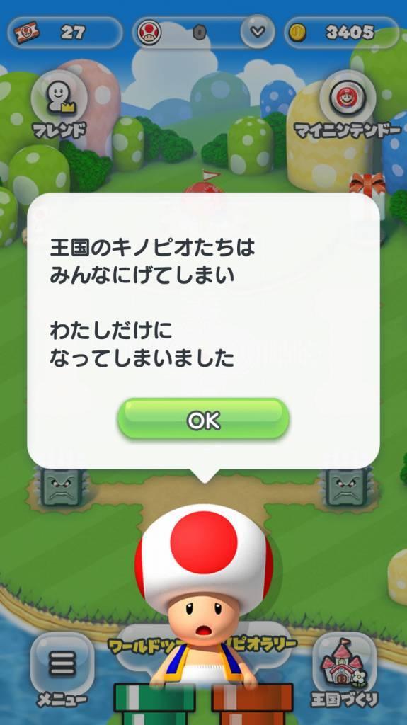 f:id:daikai6:20190516084832j:plain