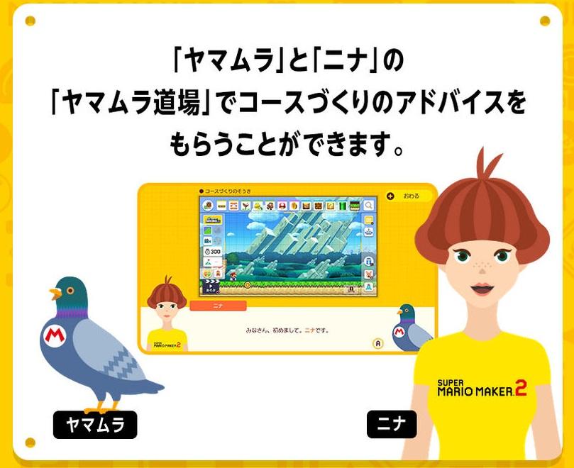 f:id:daikai6:20190516090052j:plain