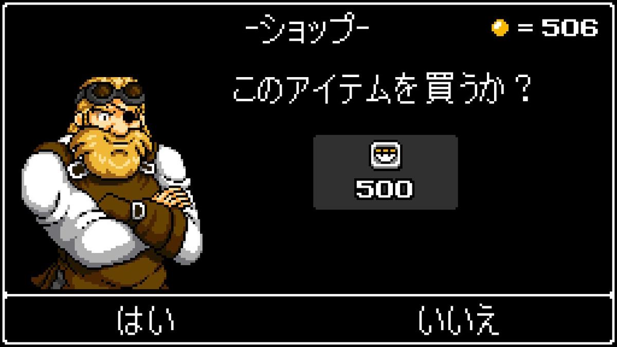 f:id:daikai6:20190518180625j:plain