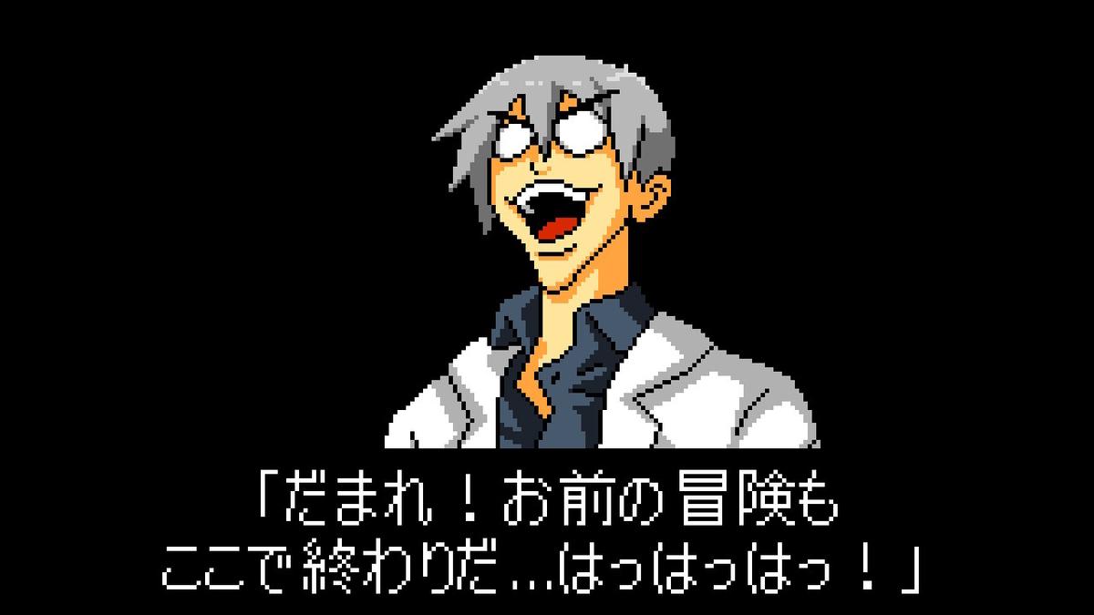 f:id:daikai6:20190518193818j:plain