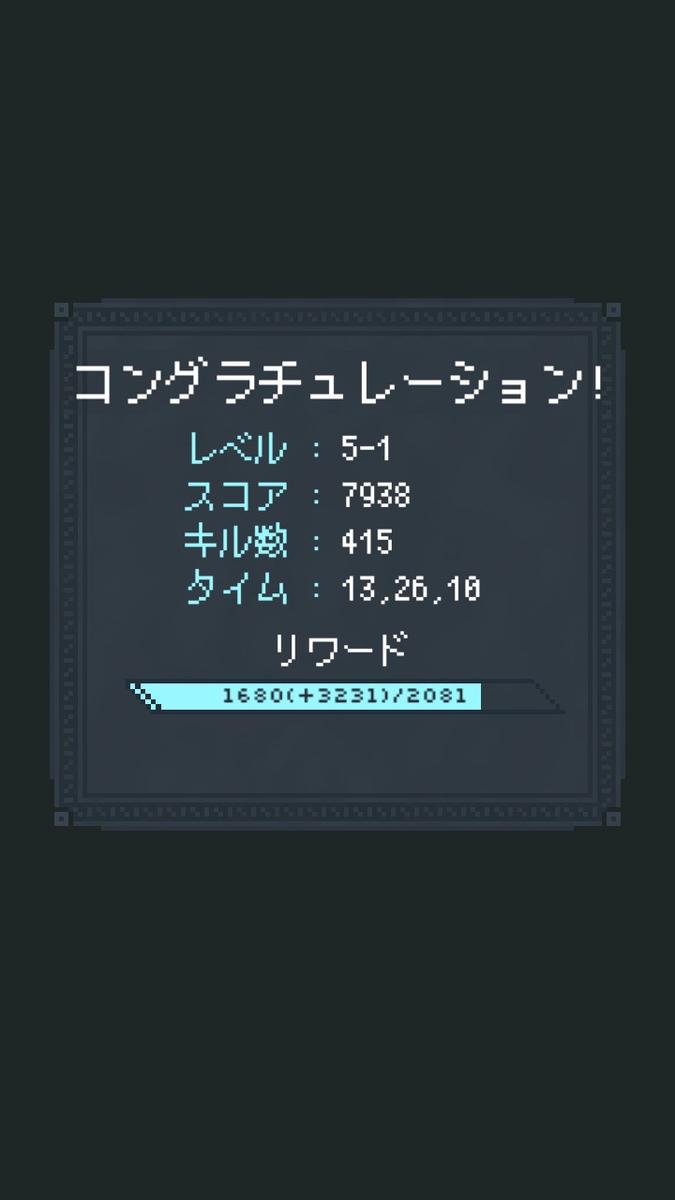 f:id:daikai6:20190519112658j:plain