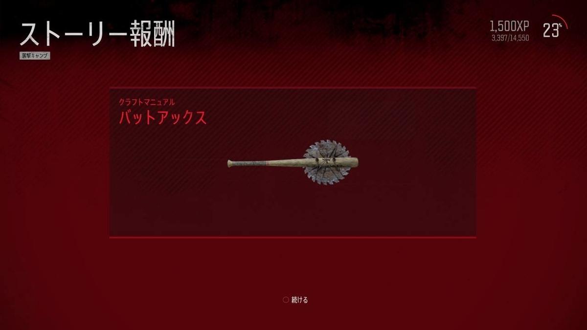 f:id:daikai6:20190520144735j:plain