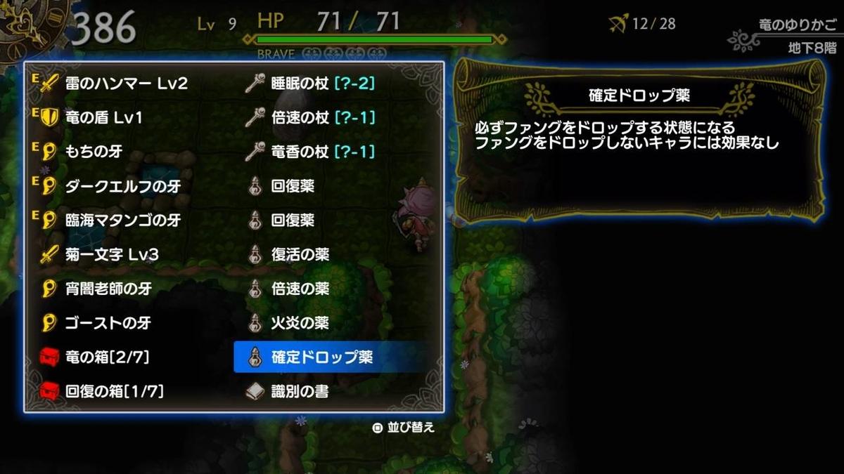 f:id:daikai6:20190520210846j:plain