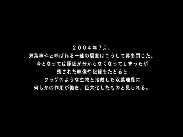 f:id:daikai6:20190520234549j:plain