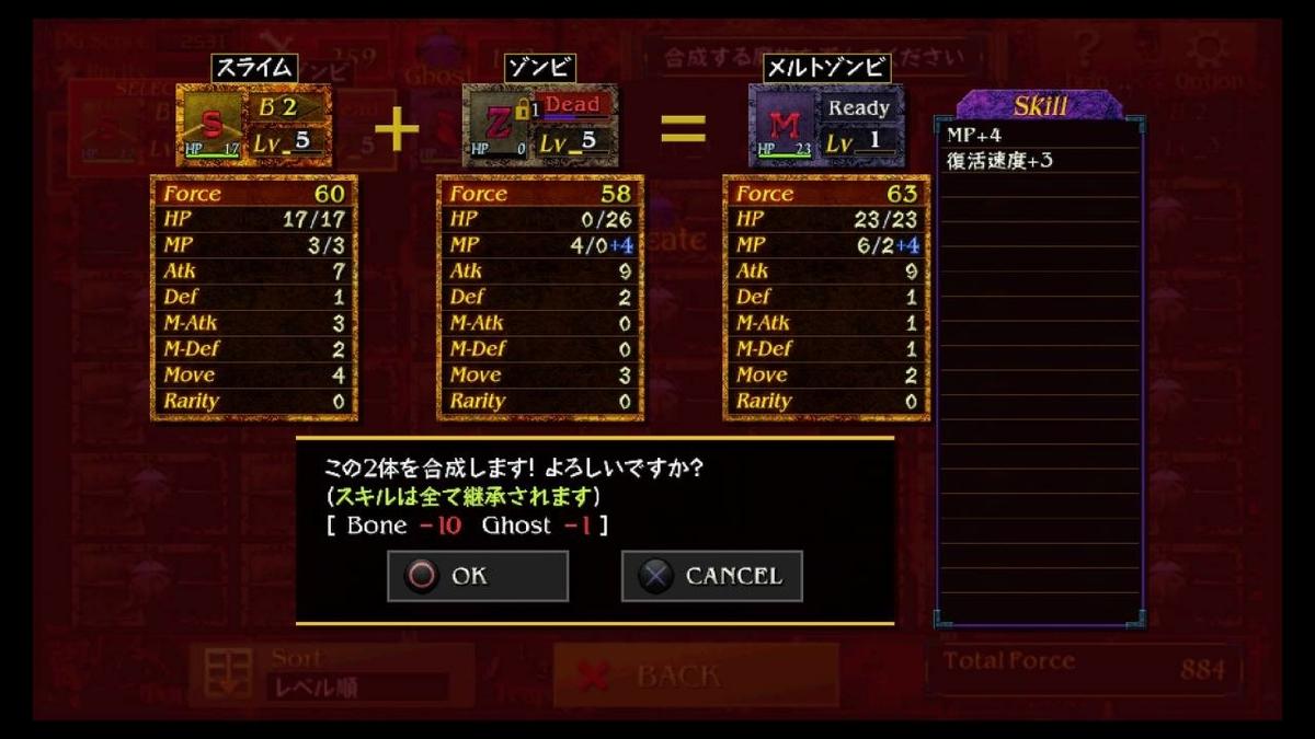 f:id:daikai6:20190527133339j:plain