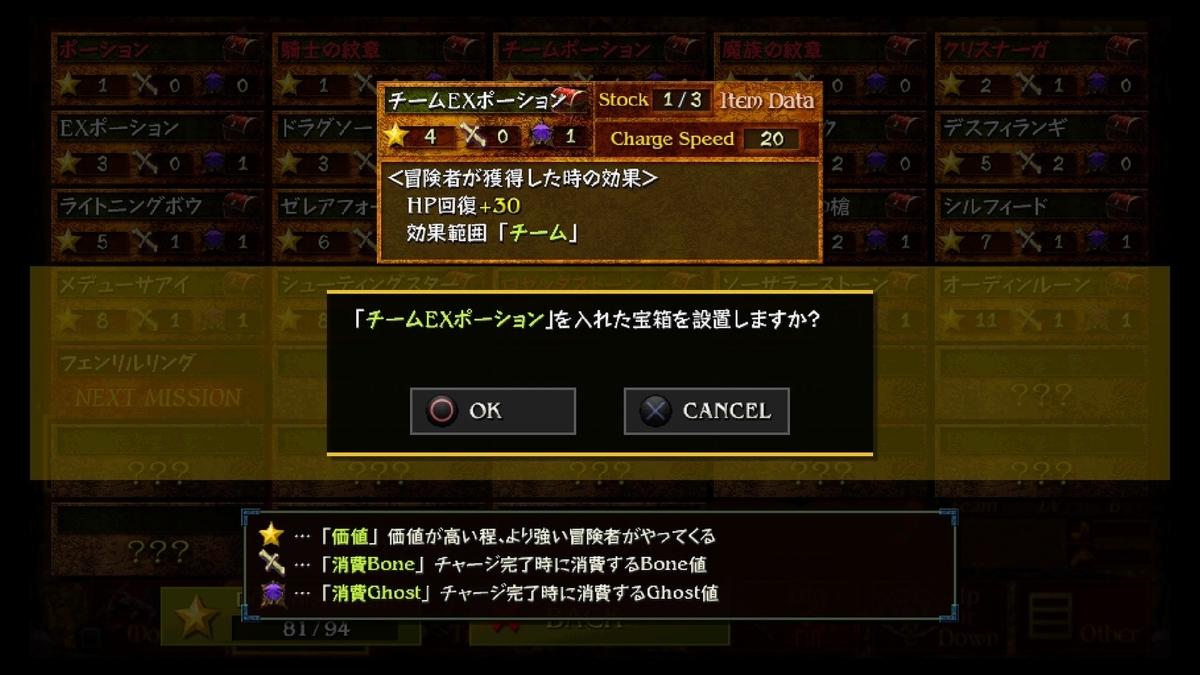 f:id:daikai6:20190527150357j:plain