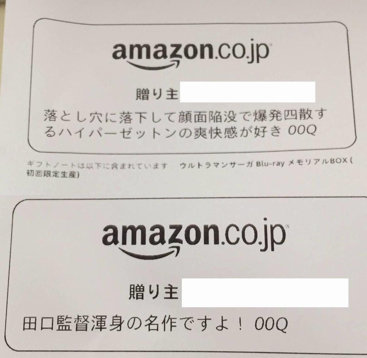 f:id:daikai6:20190529134856j:plain
