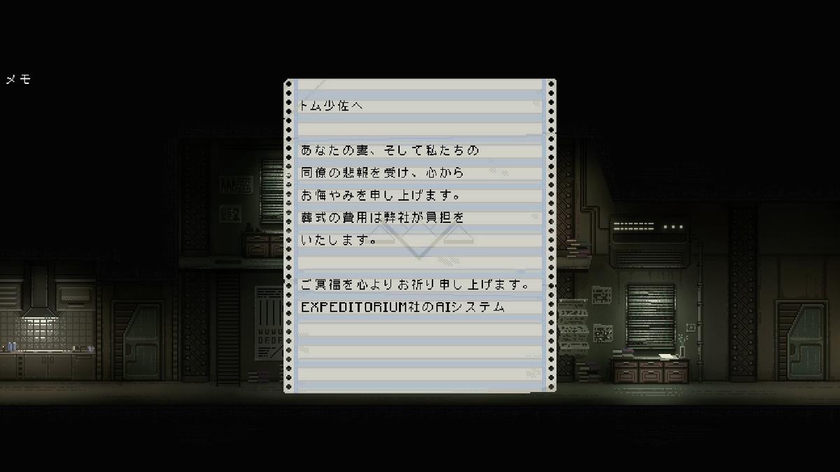f:id:daikai6:20190529160743j:plain