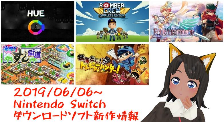 f:id:daikai6:20190530022058j:plain