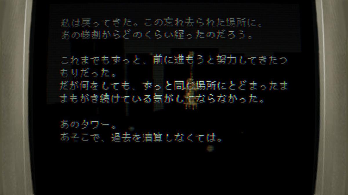 f:id:daikai6:20190530225958j:plain