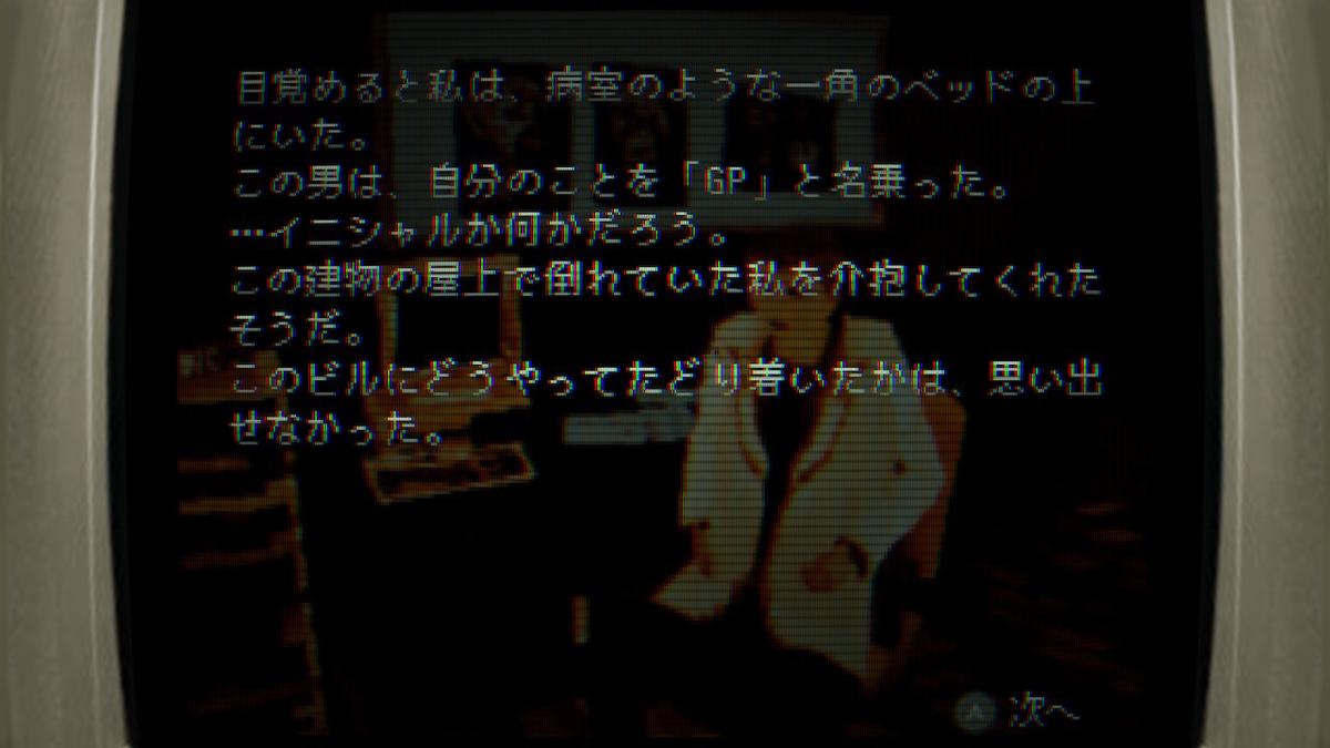 f:id:daikai6:20190530235546j:plain