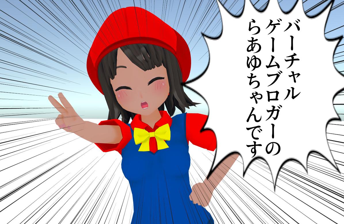 f:id:daikai6:20190603174151p:plain