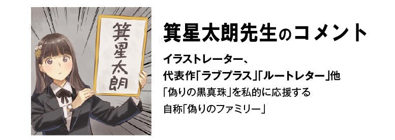f:id:daikai6:20190607133155j:plain
