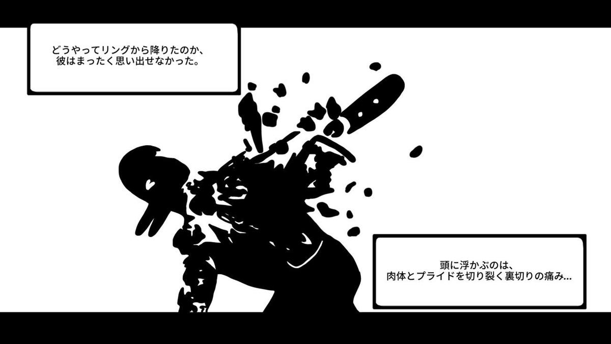 f:id:daikai6:20190608043833j:plain