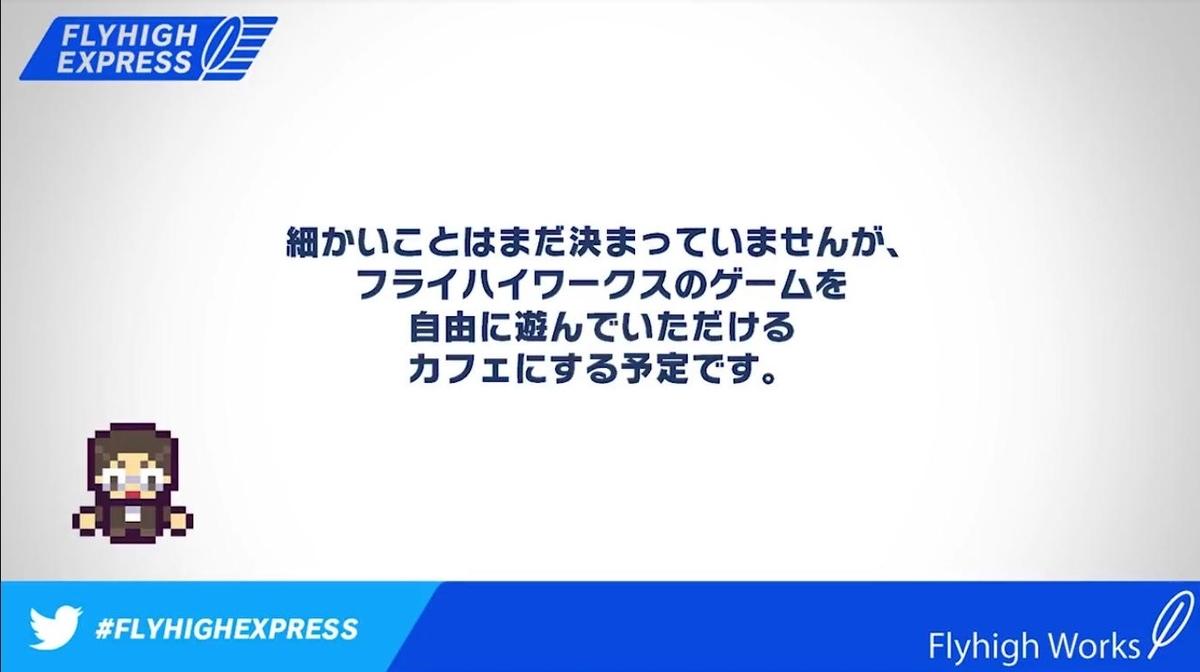 f:id:daikai6:20190609222330j:plain