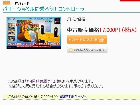 f:id:daikai6:20190611211221j:plain