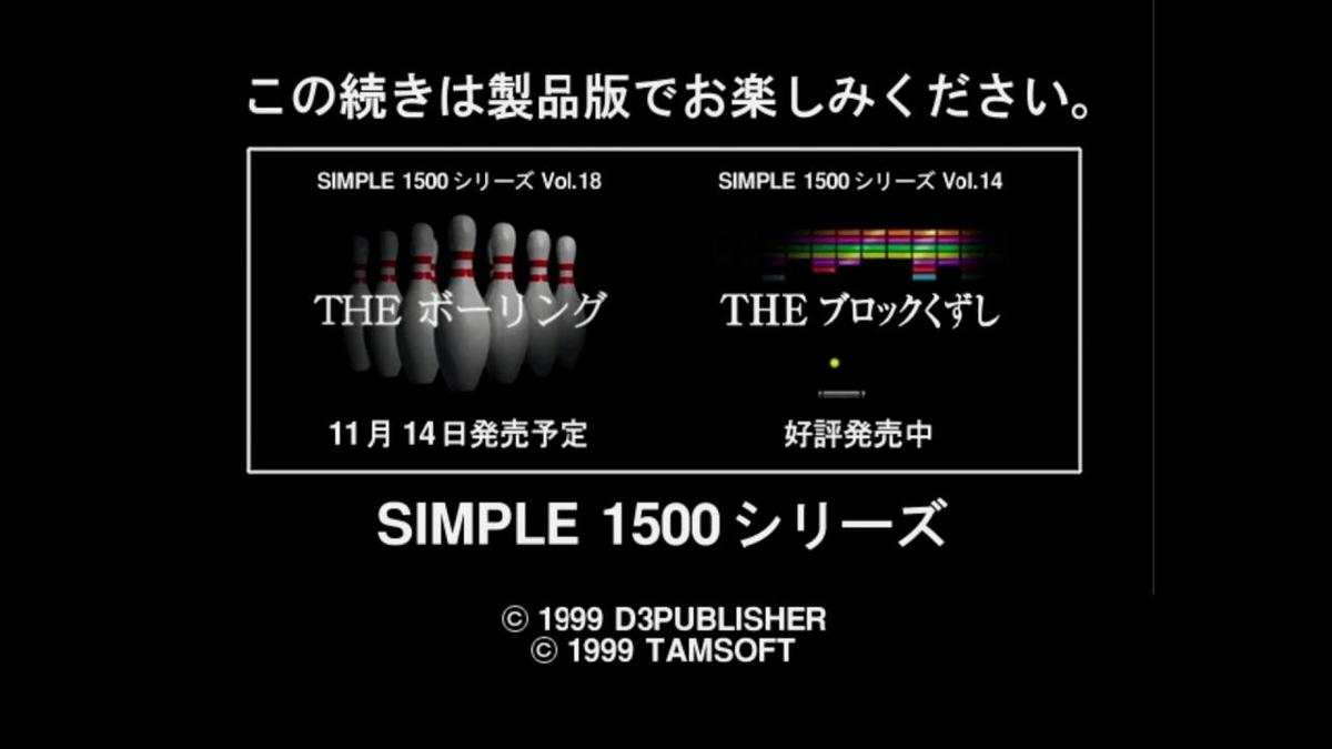 f:id:daikai6:20190611211948j:plain