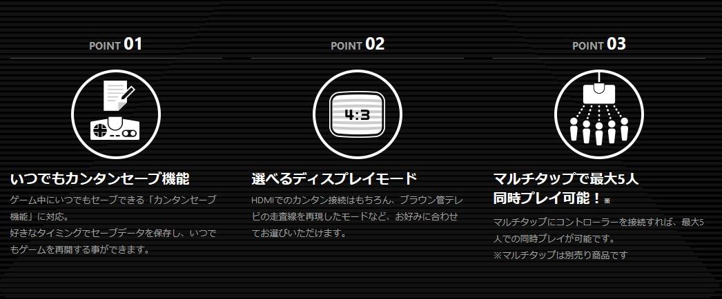 f:id:daikai6:20190612133920j:plain