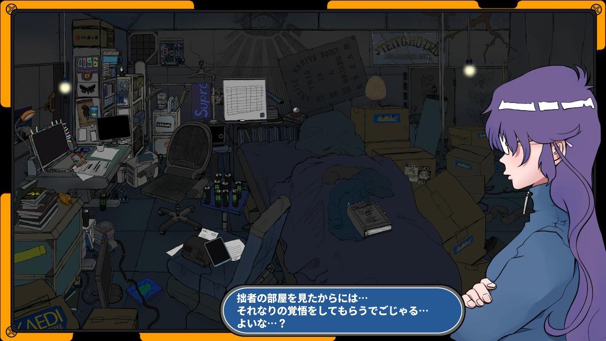 f:id:daikai6:20190615210349j:plain