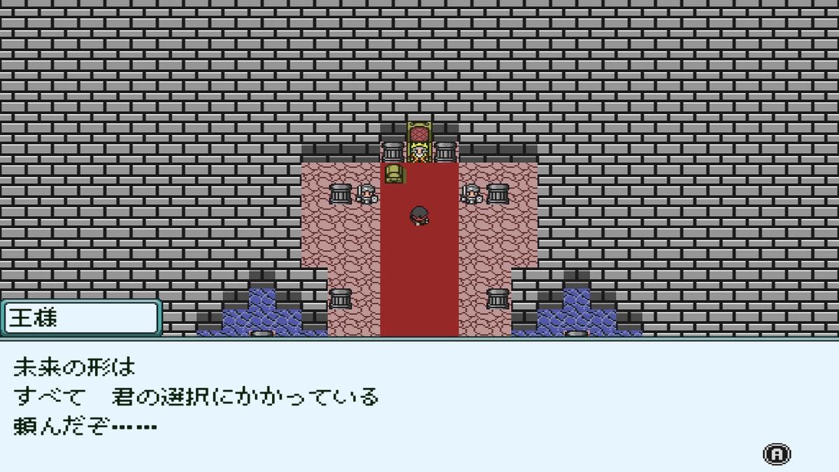 f:id:daikai6:20190617102341j:plain