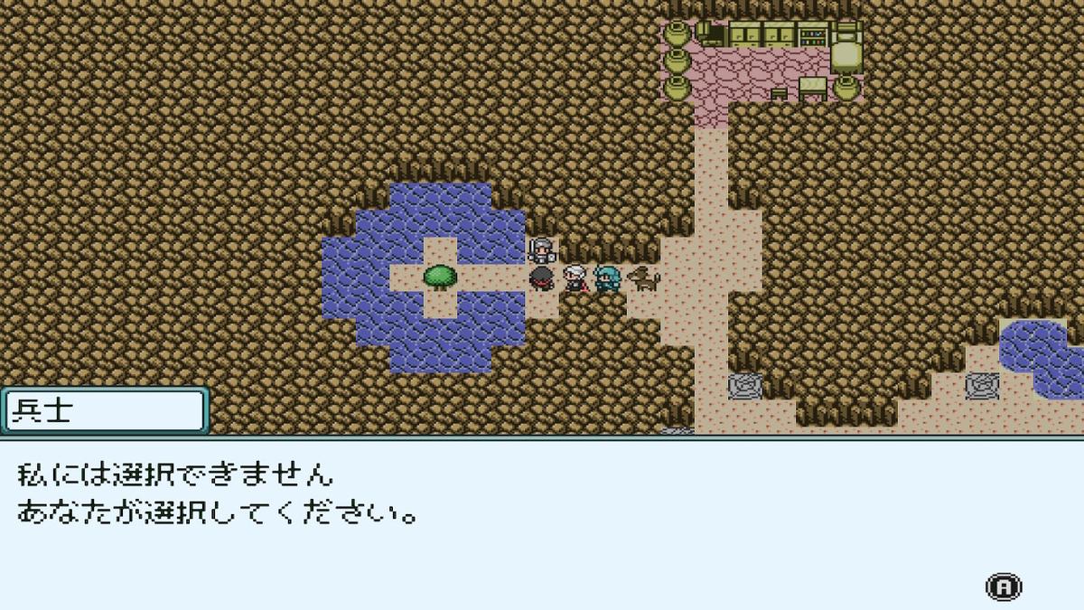 f:id:daikai6:20190617161902j:plain