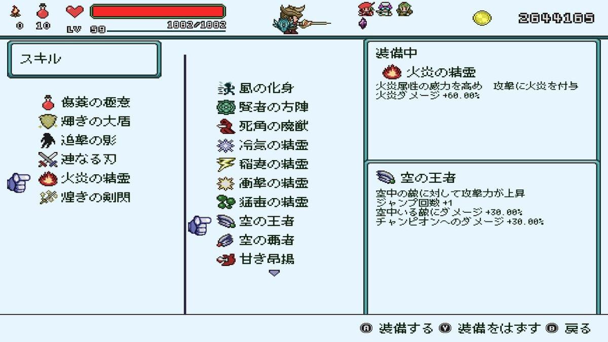 f:id:daikai6:20190617165953j:plain