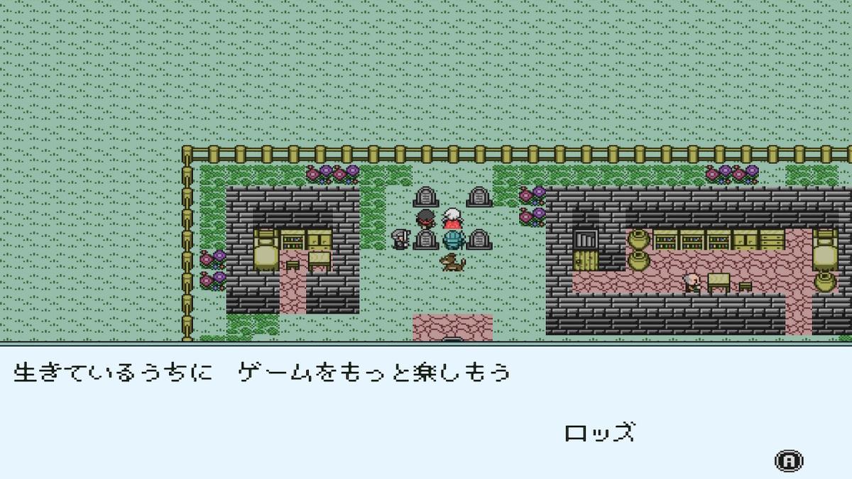 f:id:daikai6:20190617171233j:plain