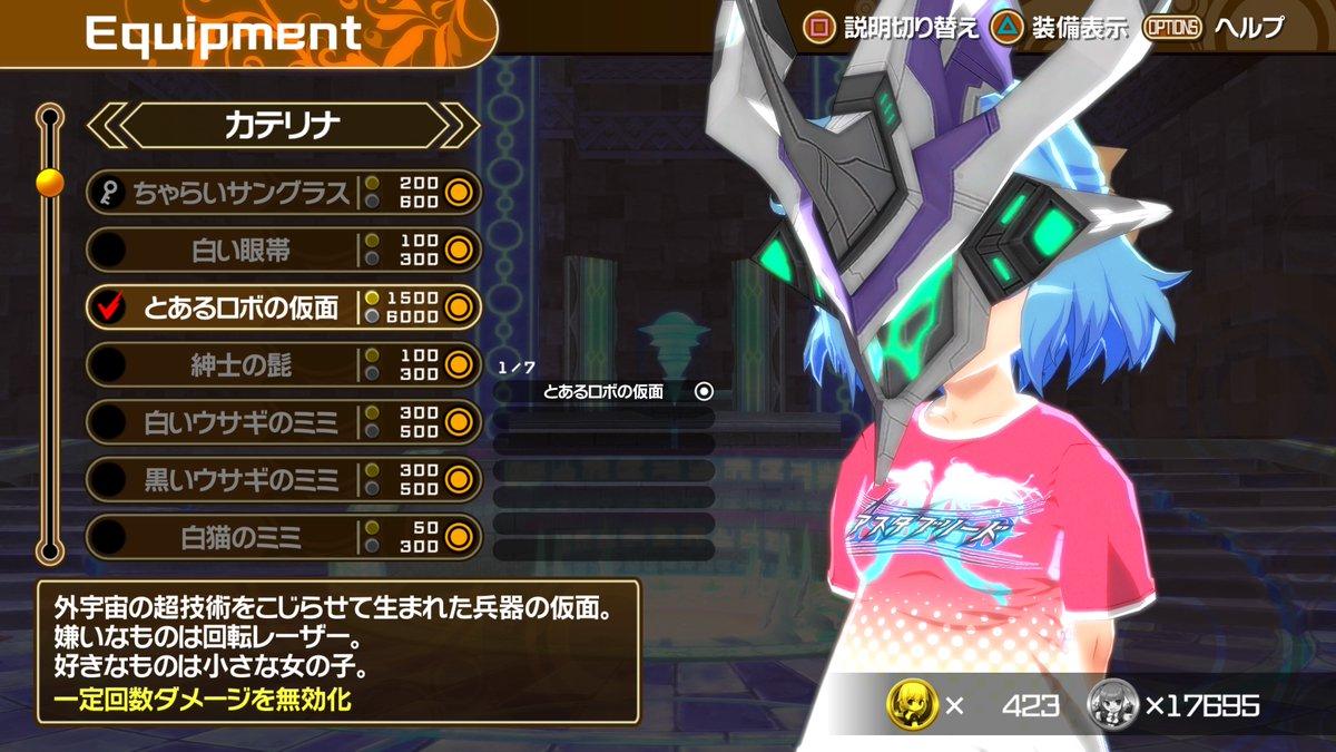 f:id:daikai6:20190622071412j:plain