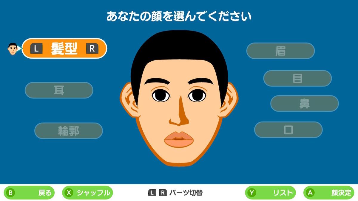f:id:daikai6:20190630220937j:plain