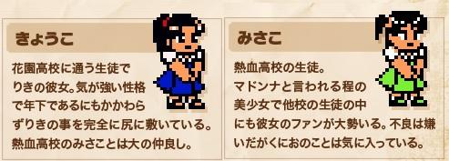 f:id:daikai6:20190704041421j:plain