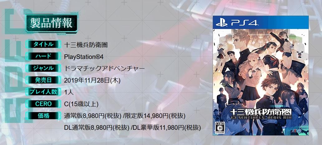 f:id:daikai6:20190719191522j:plain