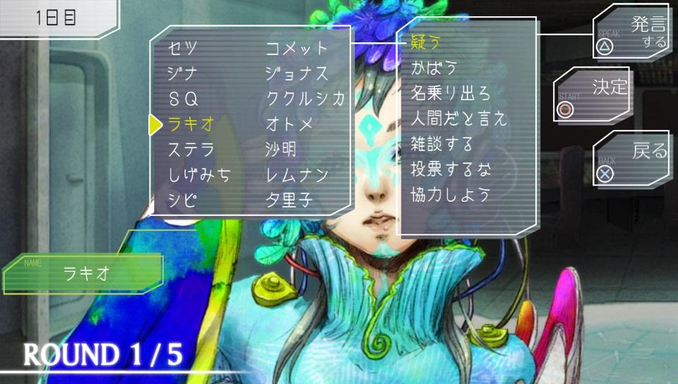 f:id:daikai6:20190721170155j:plain