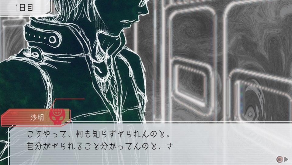 f:id:daikai6:20190721184051j:plain