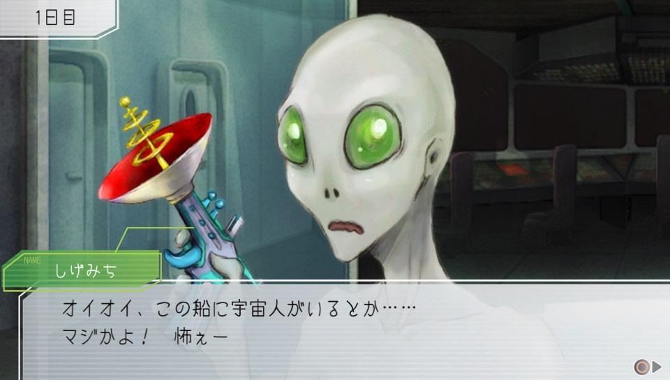 f:id:daikai6:20190721184548j:plain