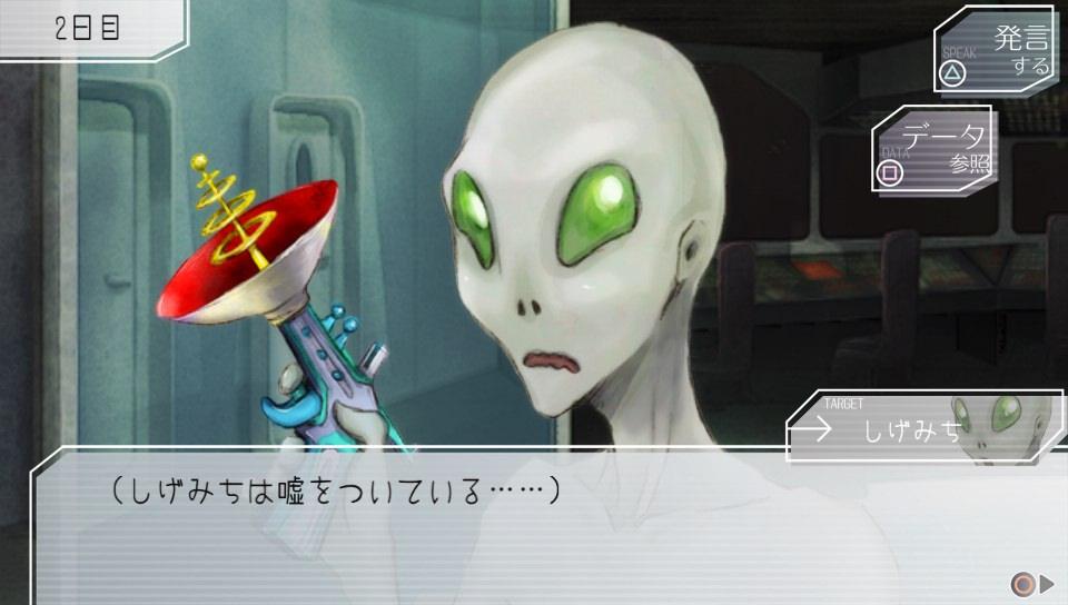 f:id:daikai6:20190722000251j:plain