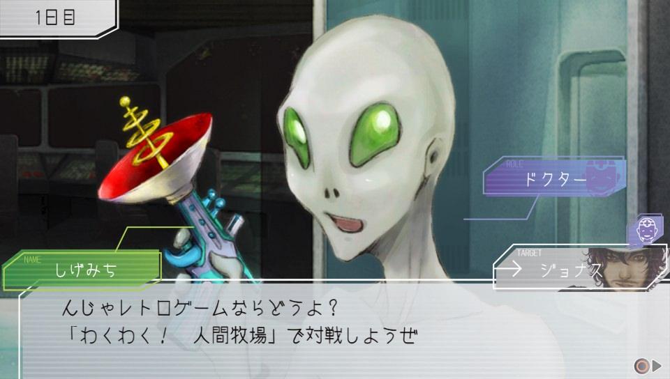 f:id:daikai6:20190722013013j:plain