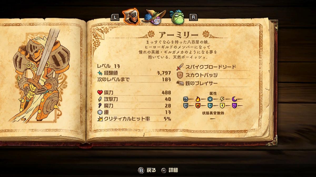 f:id:daikai6:20190722214846j:plain