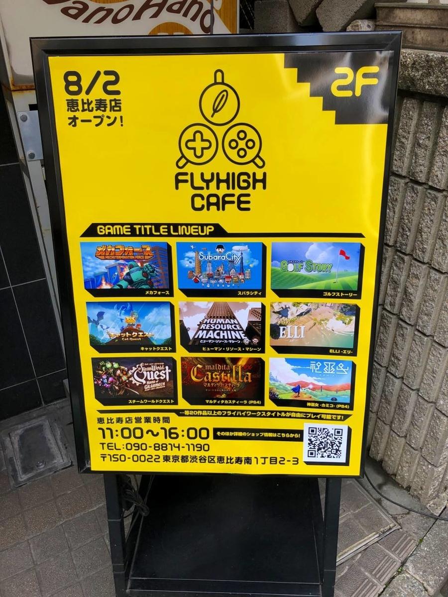 f:id:daikai6:20190724215155j:plain
