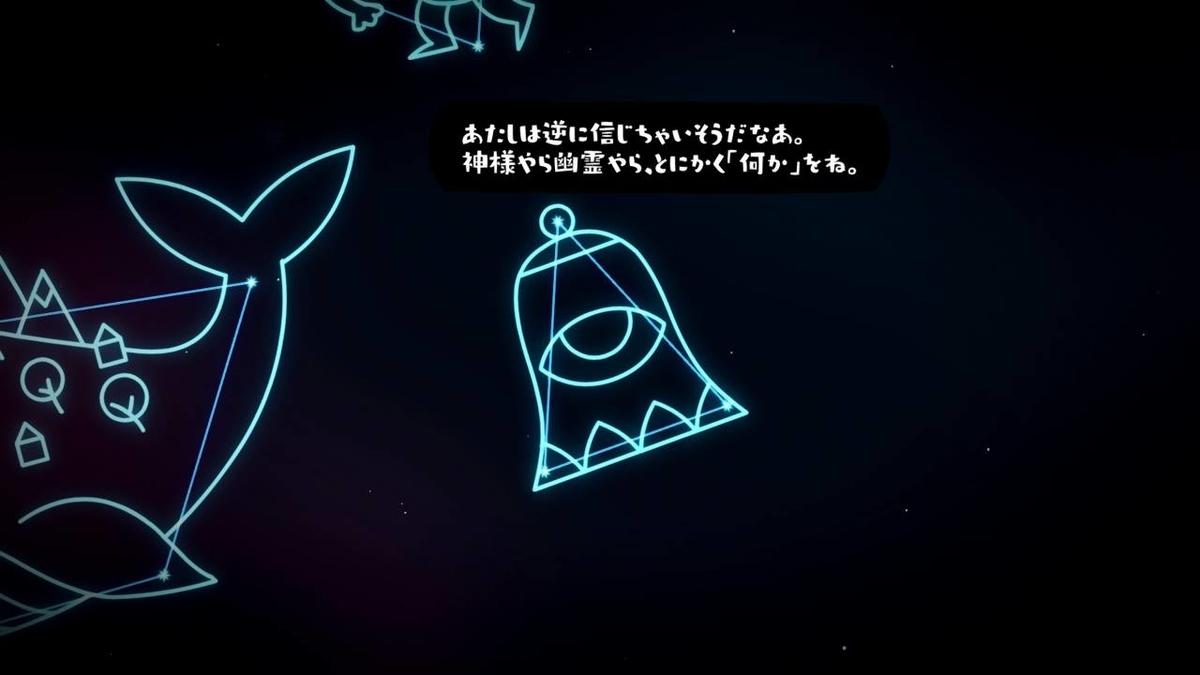 f:id:daikai6:20190731173129j:plain