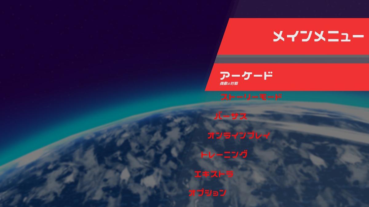 f:id:daikai6:20190805003403j:plain