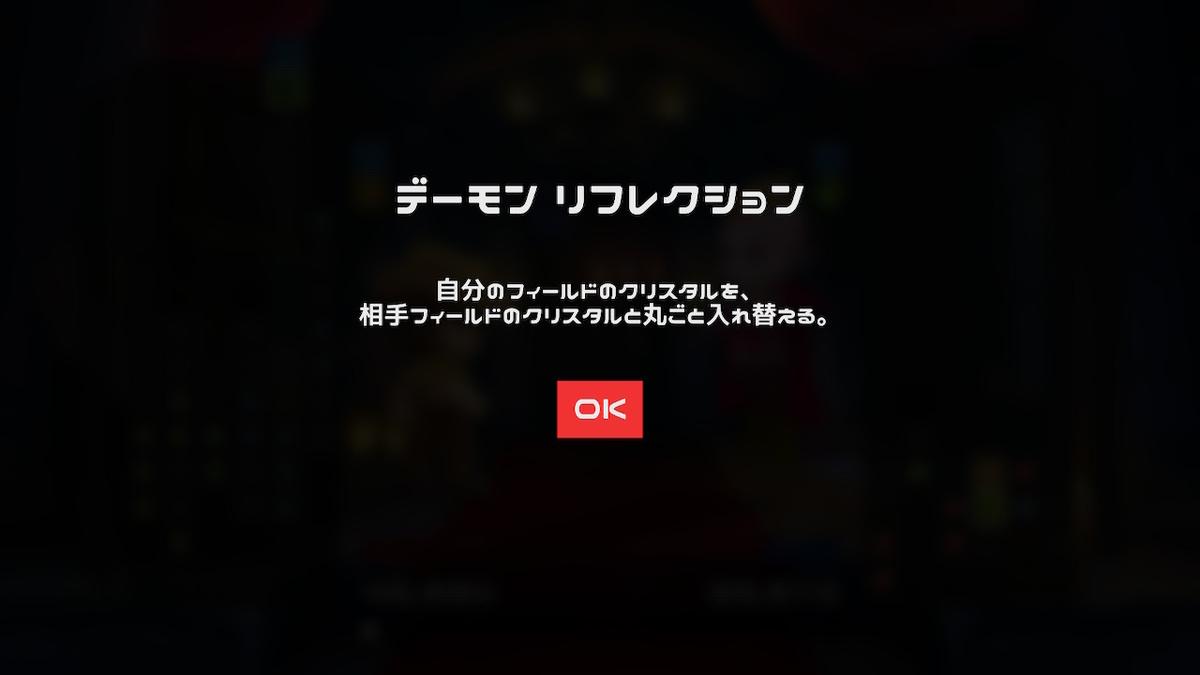 f:id:daikai6:20190805005606j:plain
