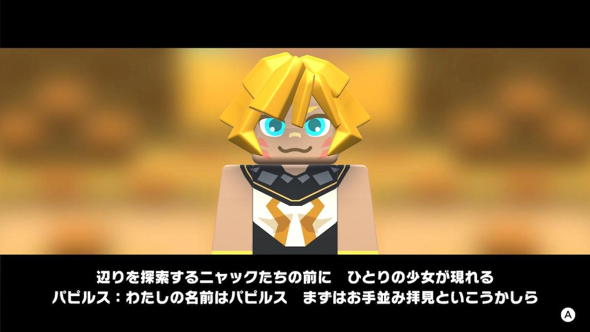 f:id:daikai6:20190808190048j:plain