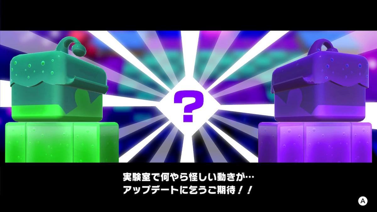 f:id:daikai6:20190808191423j:plain